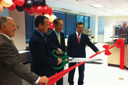 Ribbon Cutting feature