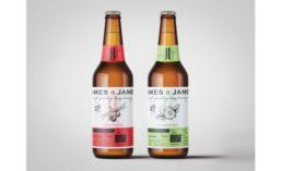 James and James CBD Sparkling Beverage