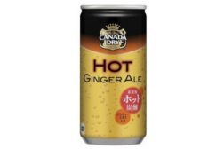Hot Ginger Ale feat