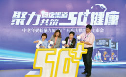 Nestlé YIYANG Fuel for Brain senior milk powder