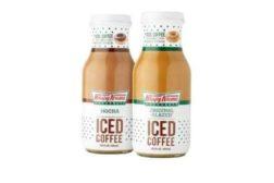 Krispy Kreme Iced Coffee feat