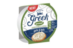 Greek Spreadable Cheese feat