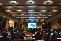 OTA_Conference422