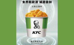 KFC_PlantBased_900
