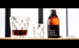 ColdBrew_Comax_A900